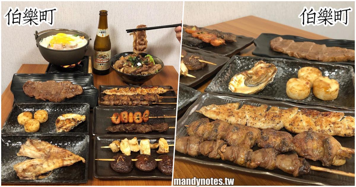 【伯樂町】高雄新興/三民平價小火鍋、燒烤、串燒,夜晚下班後的宵夜好選擇,提供多種啤酒選擇!