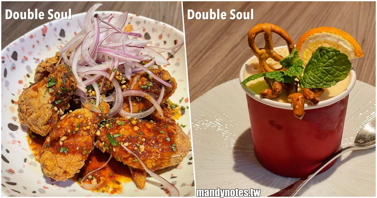 【Double Soul】高雄左營餐酒館推薦,酸辣「秘方酸辣泰北炸雞」超開胃,還有酒香醇厚的「裸雀威士忌 X 米漿麵茶 冰淇淋」!