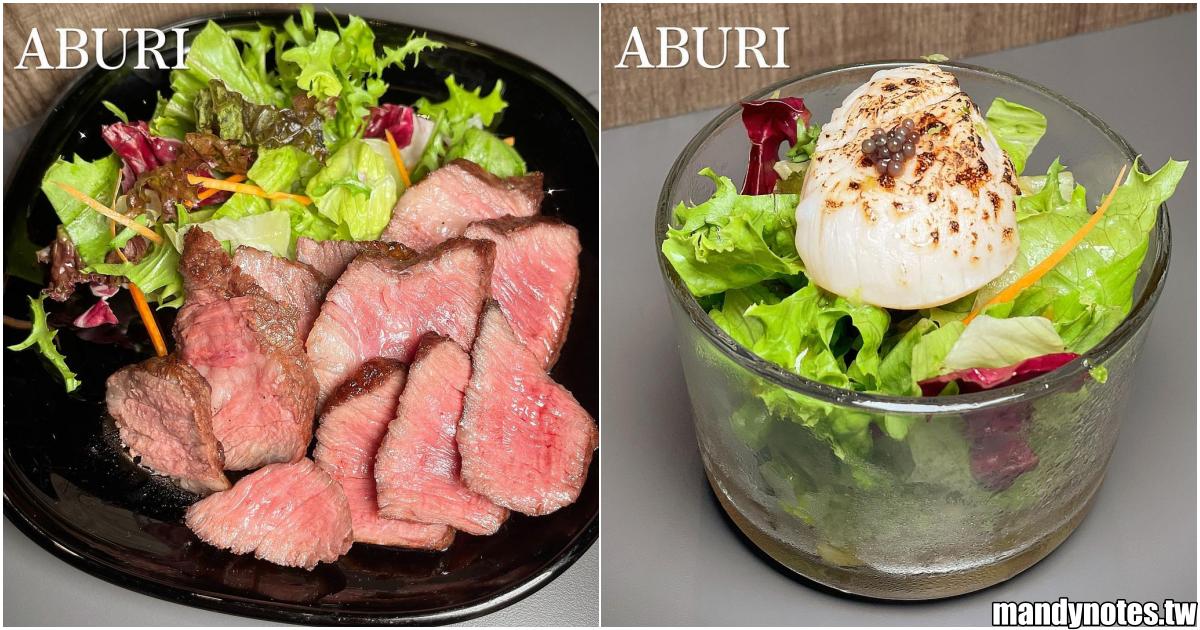【ABURI】高雄苓雅生日公園對面很低調小店,坐吧檯看師傅的料理!每一用餐時段容納6位客人,採預約制!